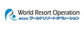 株式会社ワールドリゾートオペレーション